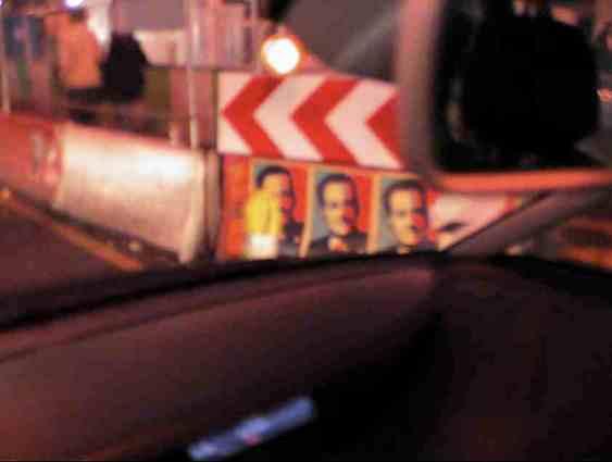 sarko-obama-flou-14-dec-2008